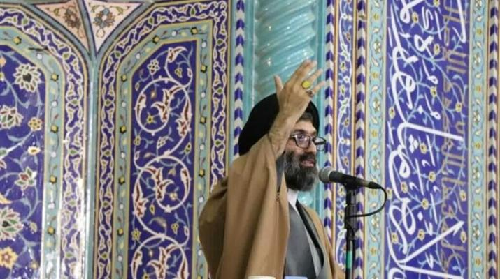 ifmat - Iranian Cleric says only women spread coronavirus So Only They Need To Wear Masks
