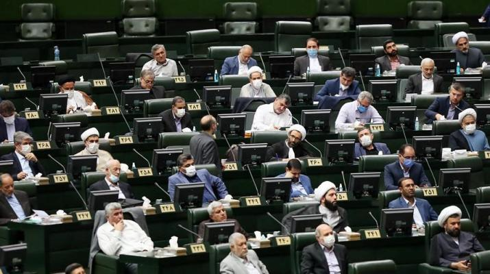 ifmat - Iranian lawmakers move to ban foreign messaging apps
