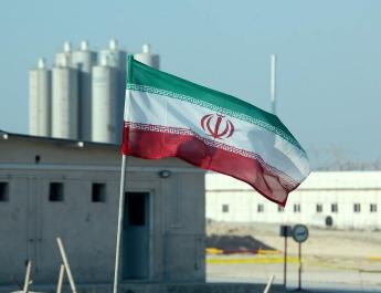ifmat - More German intel confirms Iran seeks tech for weapons of mass destruction