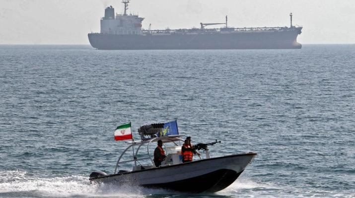ifmat - US accuses Iran of raiding a ship in the Gulf