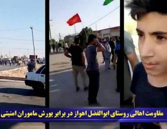 ifmat - 130 Iranians Arrested for Defending Their Homes