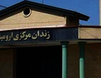 ifmat - 20 suicides cases in NW Iran Prison in 2 weeks due to horrid conditions