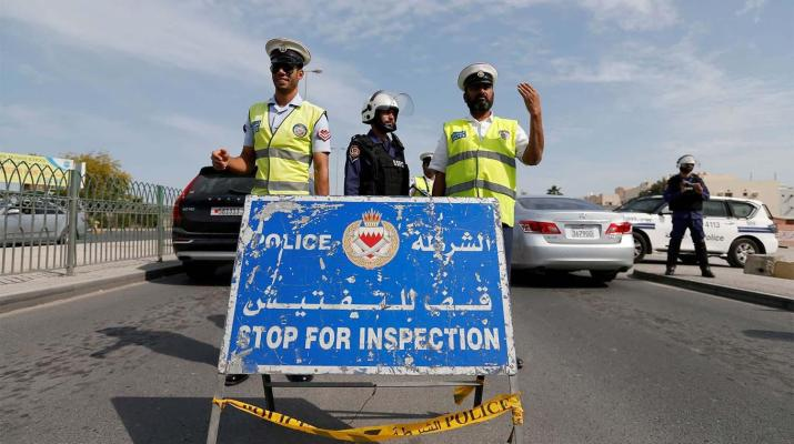 ifmat - Bahrain has foiled terrorist attack backed by Iran in early 2020