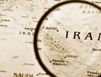 ifmat - Fear engulfs Iran entire establishment