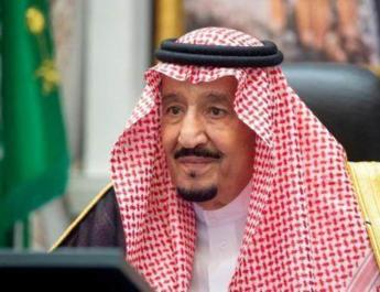 ifmat - In UN debut Saudi king calls for comprehensive solution on Iran