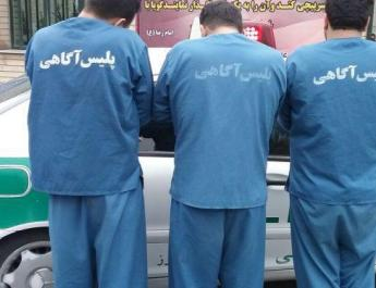 ifmat - Iran police investigators systematically torture suspects for confessions