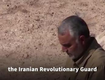 ifmat - Iran releases game to avenge Soleimani death