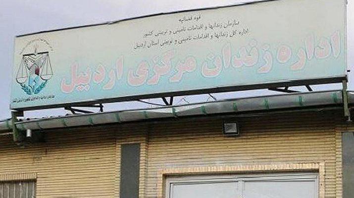 ifmat - Prisoner Alireza Samadi executed in Ardabil Prison in Iran