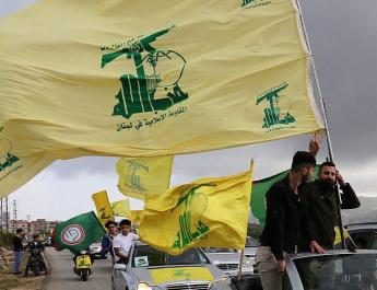ifmat - US sanctions Hezbollah-linked firms official linked to Iran