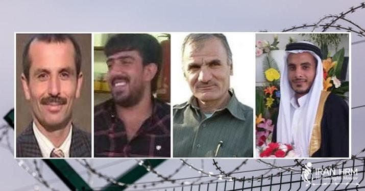 ifmat - Alarming conditions of political prisoners in Southwest Iran prison