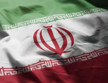 ifmat - An Iran lobby in America