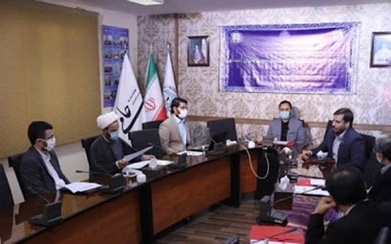 ifmat - Ayandehsazan Economic Development Company