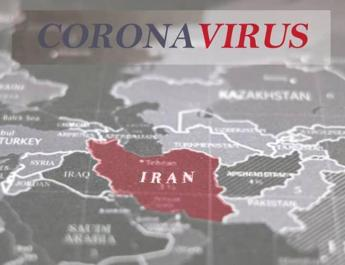 ifmat - COVID-19 turns Iran into Red Status says health official