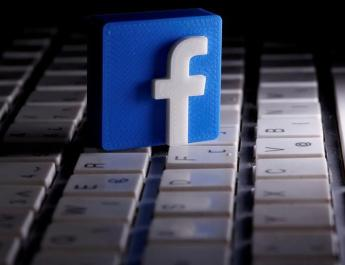 ifmat - Facebook says suspected Iranian hackers behind US election threats operated in 2019