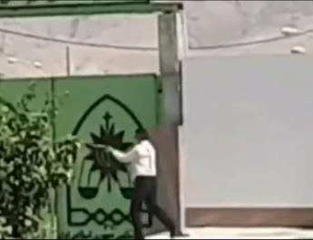 ifmat - Iran regime recent oppressive attacks