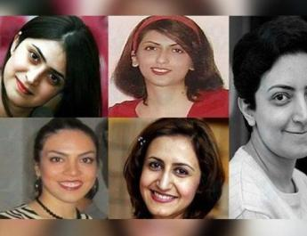 ifmat - Iran sentences 5 Bahai women to overall 5 years of prison
