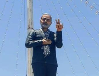 ifmat - Iranian general threatens to blow away Trump