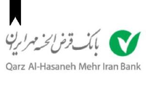 Mehr Iran Credit Union Bank