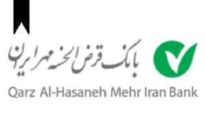 ifmat - Mehr Iran Bank