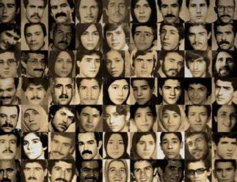ifmat - Relative of 1988 massacre victims protest protection of Iranian authoritiesifmat - Relative of 1988 massacre victims protest protection of Iranian authorities