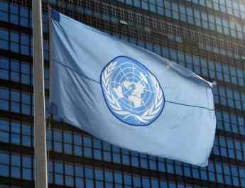 ifmat - UNGA condemns Iran for human rights abuses