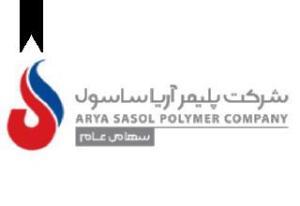 Arya Sasol Polymer