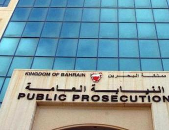 ifmat - Bahraini court fines Central Bank of Iran in money laundering case