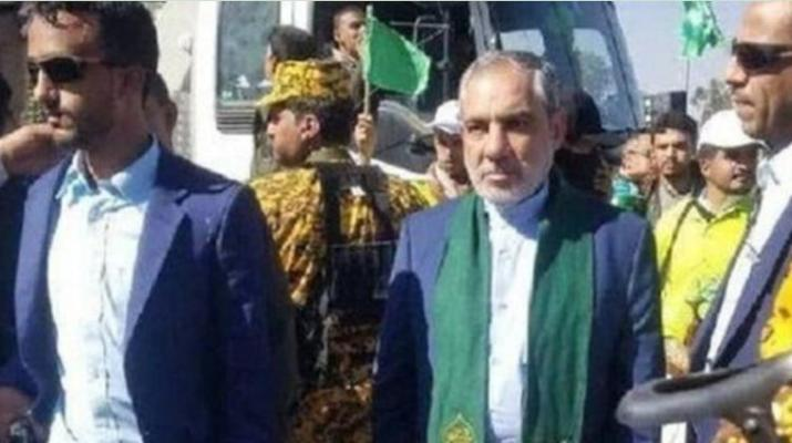 ifmat - Iran new ambassador to Yemen is a High-Ranking Quds Force commander