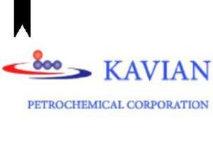 Kavian Petrochemical