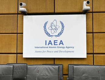 ifmat - Saudi Arabia urges IAEA to inspect Iran nuclear sites