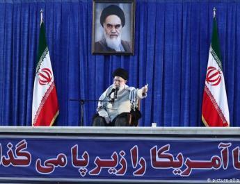 ifmat - Trial of Iranian terrorists should restrict Tehran terror machine