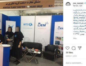 ifmat - Accused IRGC Qods Force weapon smuggler linked to mysterious tech company in Oman