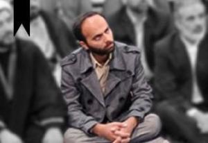 Ali Hemmatian