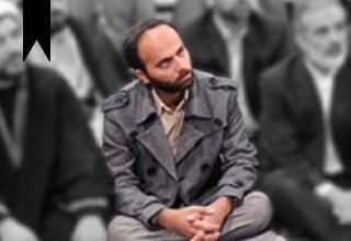 ifmat - Ali Hemmatian - Top Alert