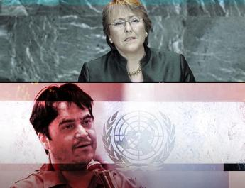ifmat - Comment by UN High Commissioner Michelle Bachelet on Ruhollah Zam