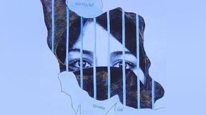 ifmat - Facts on state-sponsored violence against Iranian women