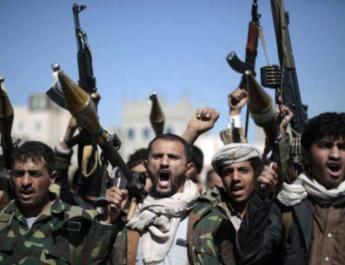 ifmat - Fresh US sanctions target Iranian envoy to Yemen Huthi rebels