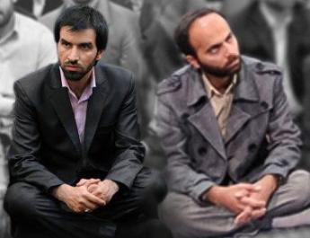 ifmat - HRANA has identified Revolutionary Guard intelligence members Raouf Sattar