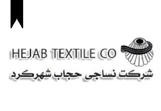 ifmat - Hejab Textile