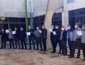 ifmat - Iranian citizens hold eight protests on December 22