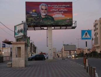 ifmat - Sharp criticism in Gaza after Hamas puts up posters of Iran Qasem Soleimani