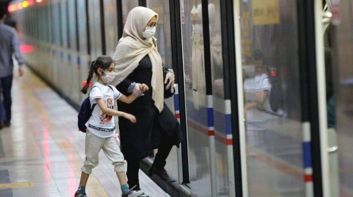 ifmat - Shocking Statistics of Murdering Women in Iran