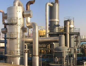 ifmat - Support network for Iranian petrochemical sales sanctioned again by US