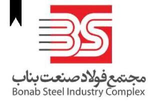 Bonab Steel Industry Complex