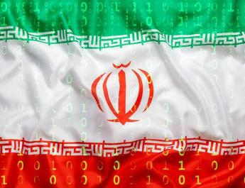 ifmat - Cryptomining campaign linked to Iranian software firm