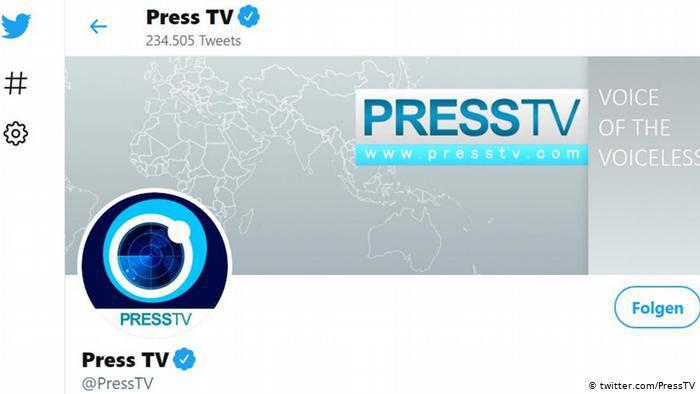 ifmat - Facebook deletes Press TV page