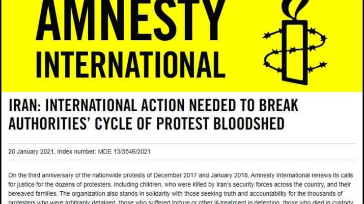 ifmat - How Iran regime enjoys impunity to continue human rights abuses