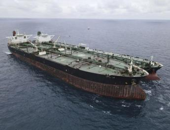 ifmat - Indonesia seizes Iran - Panama-flagged tankers over suspected illegal oil transfer
