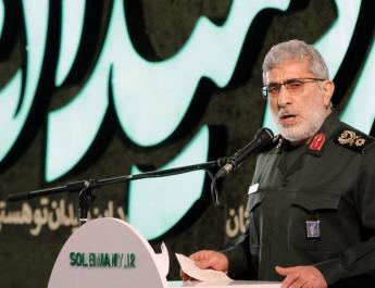 ifmat - Iran threatens to avenge Soleimani in US