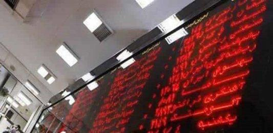 ifmat - Iranian officials use stock market to plunder people money